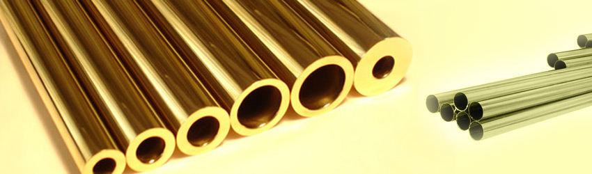Brass Tubes Suppliers
